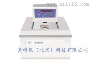 MKY-RZ50 乳脂離心機| 麥科儀