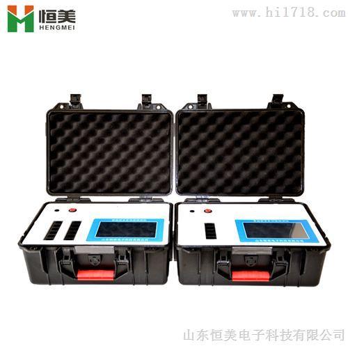 恒美HM-GS05食品安全快速检测仪