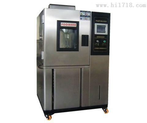 小型高低温交变试验箱TH-100S全新现货