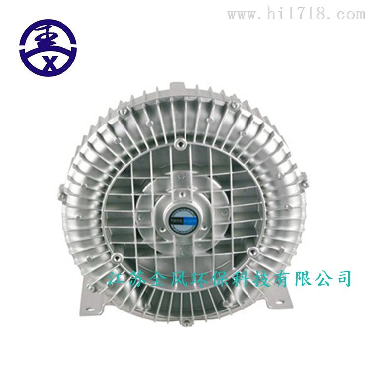 电镀槽搅拌专用曝气风机