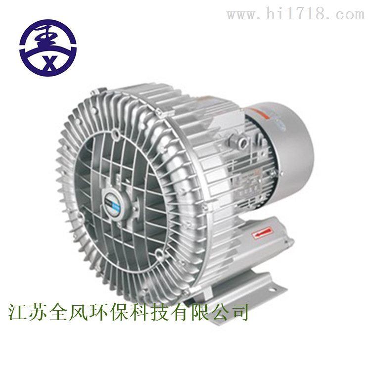 东莞全风高压风机生产厂家