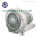 江蘇全風高壓風機生產廠家