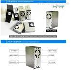 攀藤科技PMS5003 G5 PM2.5激光传感器 雾霾检测