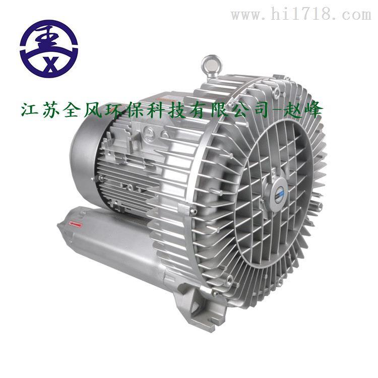 蓄粪发酵专用高压漩涡气泵