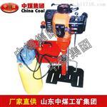 混凝土轨枕改锚机生产商品质