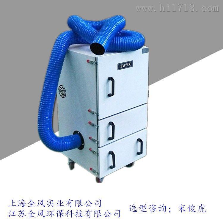 模具加工打磨用磨床吸尘器