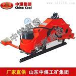 钢轨接头调直机生产商定制