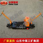 液压轨缝调整器供应商定制中煤