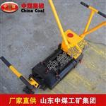 GFT液压轨缝调整器货源热销