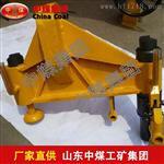 液压弯道机生产商直销矿用