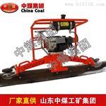内燃仿形钢轨打磨机供应商定制