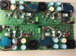无人机大气综合空气质量检测仪检测模组