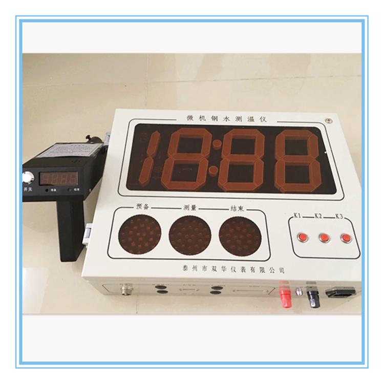盛达KZ-300BG专业测量铜水熔炼测温仪
