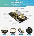 双通道红外CO2传感器T6615-5K/T6615-10K
