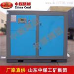 LG-4.5/10空压机品质直销