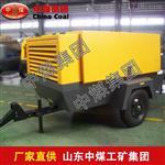 电动移动式螺杆空压机货源供应