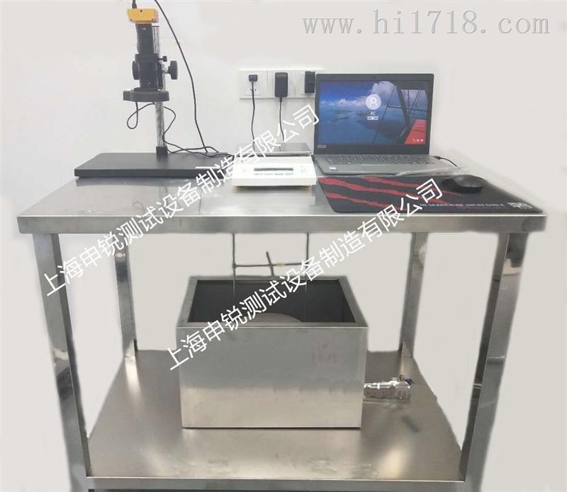 SRYZ-2005硬质泡沫吸水率测定仪