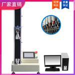 纺织单柱液晶显示拉力机