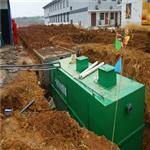医院污水处理一体化成套设备