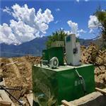 组合式无动力污水处理设备