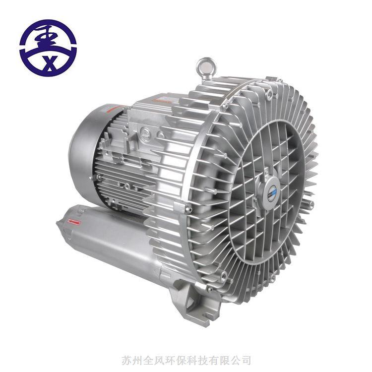蘇州全風11KW渦旋真空泵