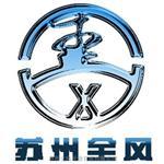 江苏厂家专供高压风机 漩涡气泵