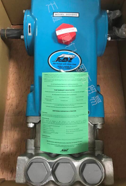 CAT液压泵3531DHS.jpg