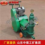 ZMB-6型双液注浆泵货源直销