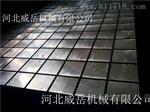 铸铁T型槽平台2000*3000厂家直售