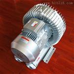 厂家?#35748;?#21464;频高压风机 漩涡气泵
