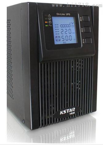 科士达YDC9310H相关三单10KVA工作方式
