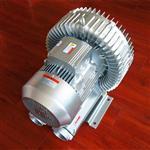 雕刻机漩涡气泵