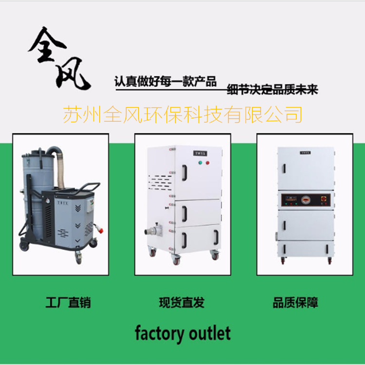 专业生产供应磨床集尘机