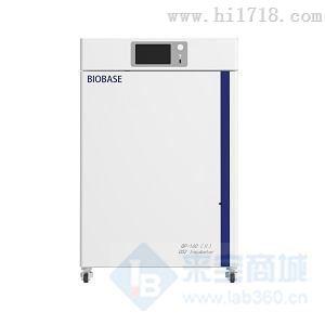 二氧化碳培养箱厂家 QP-80标配UV紫外灭菌