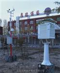校园自动气象站  JZ-XY