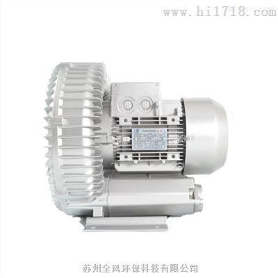 污水處理曝氣高壓風機