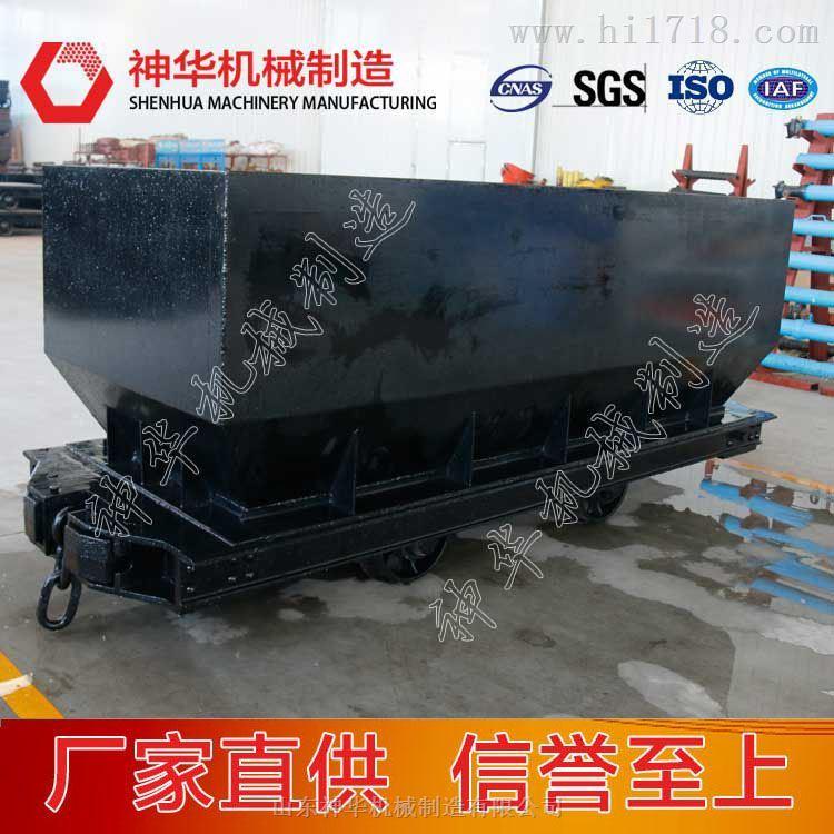 底卸式矿车工作原理价格技术参数