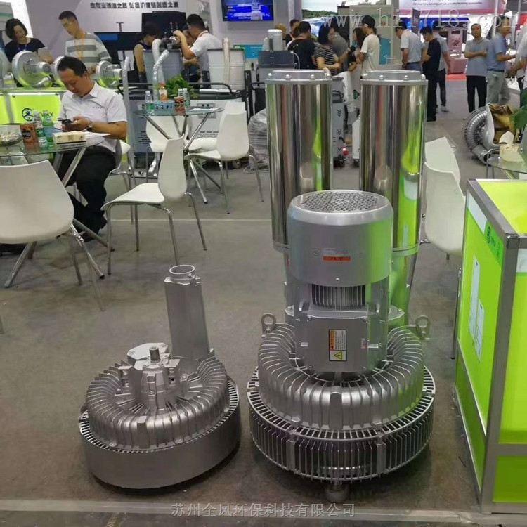 厂家直销真空吸负漩涡气泵