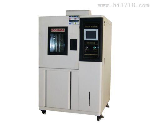 高精度恒温恒湿箱TH-225T现货加工