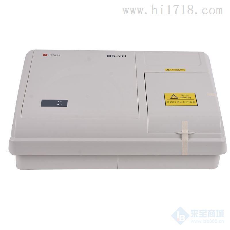汇松MB-530酶标仪 现货销售当天可发
