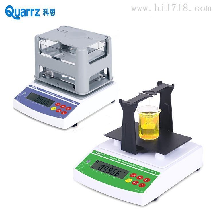固液两用密度计数显式测试仪