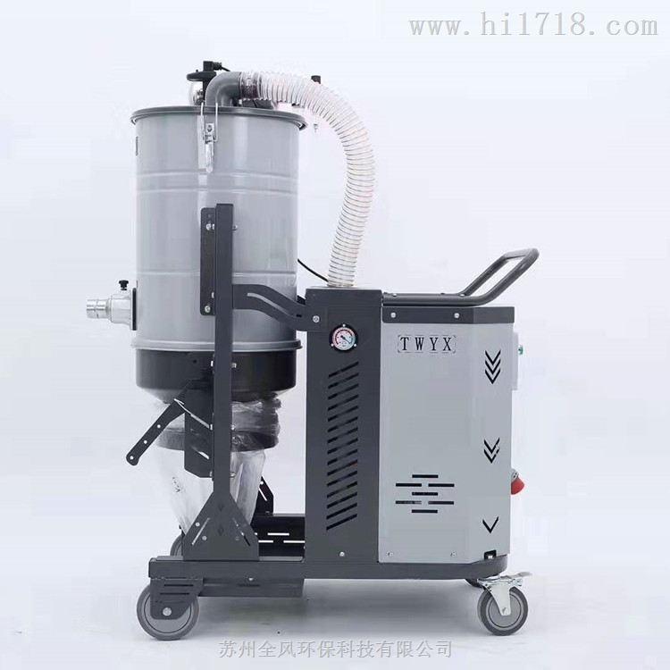 重型吸尘器 工业除尘设备