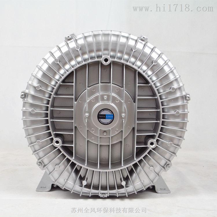 印刷机械用高压风机