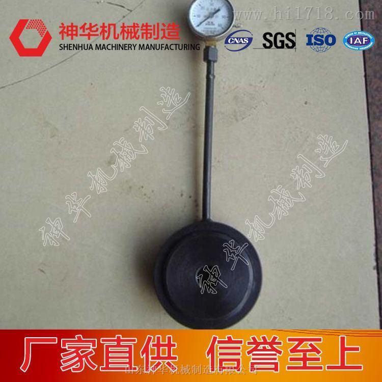 锚杆液压测力计山东神华型号意义技术参数