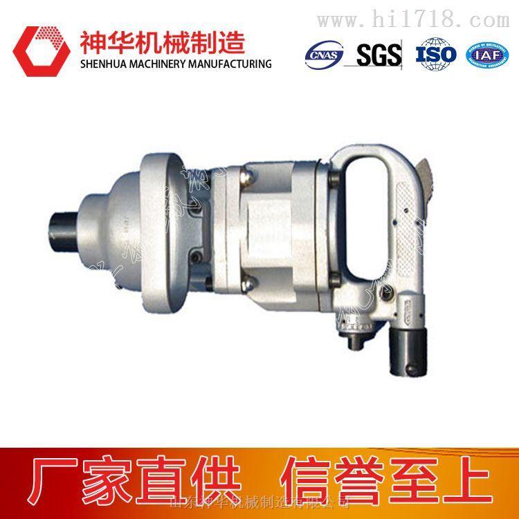 锚杆安装机神华厂家直供价格行情产品型号