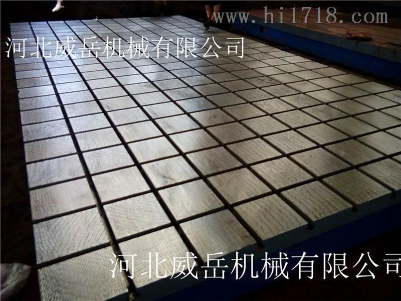 铸铁T型槽平台泊头厂直销2000*3000