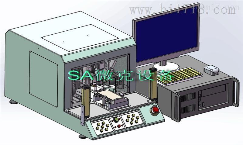 手机侧键荷重行程试验机