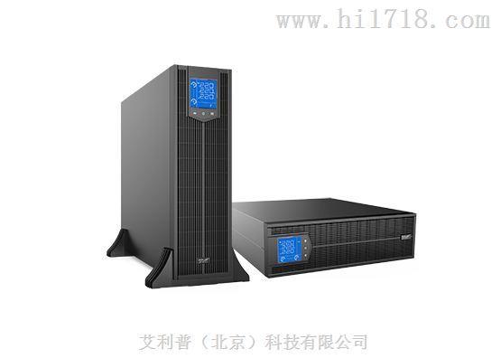 依米康UPS电源SUA11系列1KVA-10KUPS报价