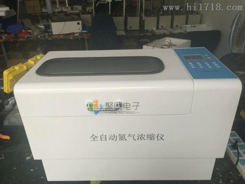 广西全自动氮吹仪JTZD-DCY12S氮气吹扫装置