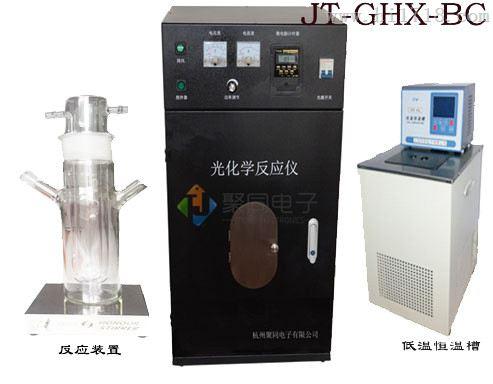 广州光化学反应仪JT-GHX-BC氙灯照射仪